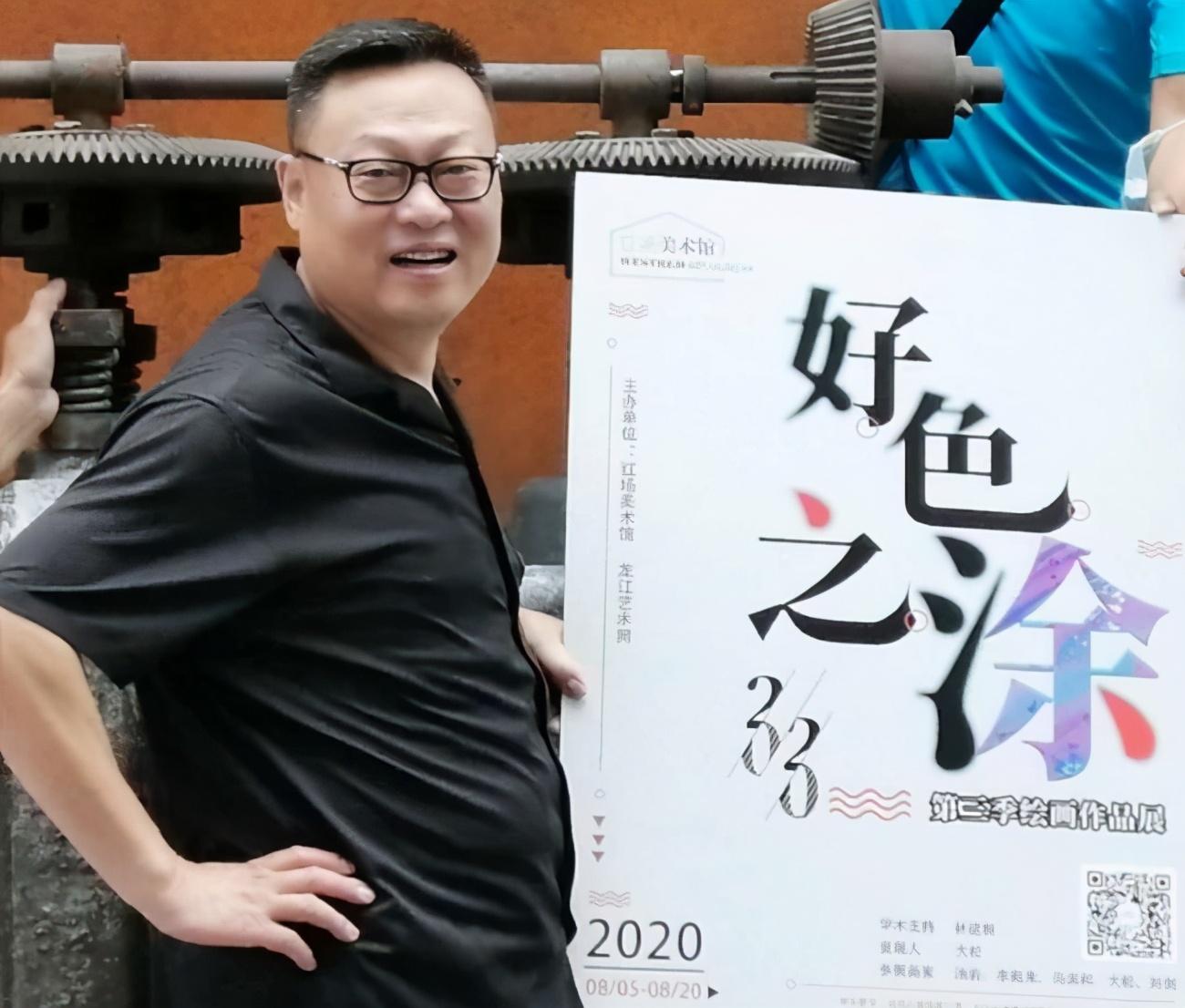 策展人画评人画家大松——一个斜杠中年男